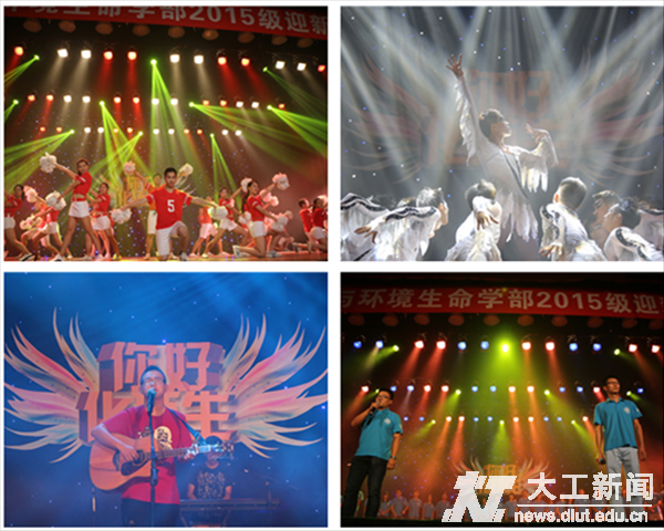Dut hold 2015 opening ceremony dalian university of technology dut the welcome party for the freshmen began after the opening ceremony lightening night by the fantastic shows hope all the 2015 freshmen will realize their m4hsunfo